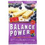 バランスパワー ブルーベリー 6袋(12本入) [栄養機能食品(Ca・Fe)]