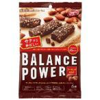 バランスパワー アーモンドカカオ 6袋(12本入) [栄養機能食品(Ca・Fe)]
