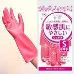 ダンロップ 樹から生まれた手袋 リッチネ 中厚手 Sサイズ ピンク