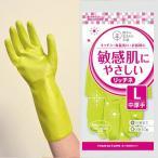 ダンロップ 樹から生まれた手袋 リッチネ 中厚手 Lサイズ グリーン