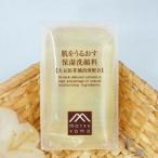 松山油脂 肌をうるおす 保湿洗顔料 枠練り石けん90g
