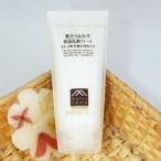 松山油脂 肌をうるおす 保湿洗顔フォーム 100g