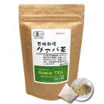 河村農園 有機栽培 国産グァバ茶 3.0g×15包