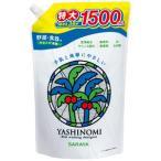 サラヤ 野菜・食器用ヤシノミ洗剤  つめかえ用 特大1500mL