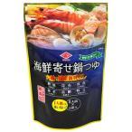 チョーコー醤油 海鮮寄せ鍋つゆ 1人前(30ml)×4袋入