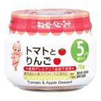 キユーピーベビーフード トマトとりんご 瓶詰70g  5ヵ月頃から 離乳食
