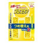 小林製薬 ブレスケア  レモン味 つめ替え用 100粒
