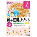 和光堂ベビーフード グーグーキッチン 鮭の豆乳リゾット 1食分(80g) [7ヵ月頃から/離乳食]