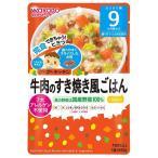 和光堂ベビーフード グーグーキッチン 牛肉のすき焼き風ごはん 1食分(80g) [9ヵ月頃から/離乳食]