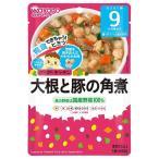 和光堂ベビーフード グーグーキッチン 大根と豚の角煮 1食分(80g) [9ヵ月頃から/離乳食]