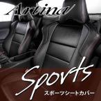ショッピングシートカバー シートカバー スープラ Artina アルティナ スポーツシートカバー PVCレザー