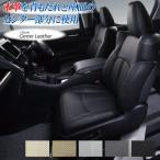 シートカバー アルファード 30系(7人乗)Clazzio クラッツィオ クラッツィオセンターレザー シートカバー