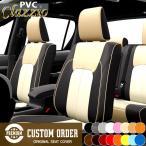 トヨタ イプサム 専用シートカバー