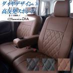 シートカバー ウィッシュ(ZNE/ANE系)Clazzio クラッツィオ クラッツィオダイヤ シートカバー キルティングデザイン