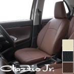 ショッピングシートカバー シートカバー デリカ D:2Clazzio クラッツィオ クラッツィオジュニア シートカバー シンプルモデル