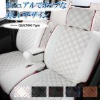 ショッピングシートカバー シートカバー パレットSWClazzio クラッツィオ キルティング シートカバー キルティングデザイン