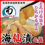 ギフト よか魚おすすめの海仙漬けセット 4袋(真鯛×2 ブリ×2(1食 100g)) 送料無料 グルメ 贈り物 おすすめ 海鮮漬  海鮮丼 漬け丼