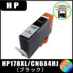HP178XL ブラック (ICチップ付き) (CN684HJ) ヒューレット・パッカード HP  互換インク スリム増量