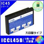 ICCL45B エプソン EPSON  IC45対応  互換インク 4色一体型 大容量タイプ
