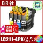 送料無料 LC211-4PK (LC211BK/LC211C/LC211M/LC211Y) ブラザー BROTHER  LC211対応  互換インク 4色セット 4本