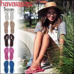 ハワイアナス ビーチサンダル シューズ havaianas LUNA  レディース ルナ 5色バリ