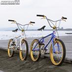 【一部地域送料】BMX KUWAHARA クワハラ