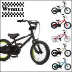 BMX 子供車 Wynn 14インチ 6色バリ 自転車 子供車