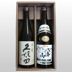 日本酒 新潟 人気銘柄[久保田 千寿 八海山 特別本醸造]720ml×2本 飲み比べセット