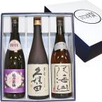人気ブランド 越乃寒梅 吟醸酒、久保田 萬寿、八海山 大吟醸、飲み比べ720×3本セット 新品商品です 日本酒人気
