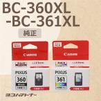 純正品 大容量 BC-360XL/BC-361XL キヤノン ブラック(3708C001)+カラー3色一体(3726C001)セット 純正インク FINEカートリッジ 対応機種:PIXUS TS5330