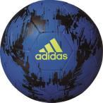 モルテン サッカー アディダス フットボール 4号球 ネメシス ハイブリッド ブルー 19 ボール(af4655by)