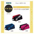 【名入れできます】 テニス シューズケース バドミントン スポーツ ヨネックス 刺繍 おしゃれ(bag1933)