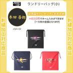 【名入れできます】 バスケットボール バッグ シューズ袋 シューズケース バイク ランドリーバッグ(小) スポーツシューズ袋 BK5662