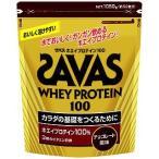 プロテイン ザバス SAVAS ホエイプロテイン100チョコレート[50食分](cz7342-0)