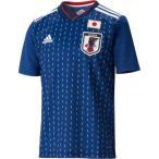 アディダス サッカー (ジュニア) Kidsサッカー日本代表 ホームレプリカユニフォーム半袖 18Q1 ナイトブルーF13/W ケームシャツ・パンツ(drn90-br3644)