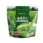PHITEN ボディケア 桑葉青汁 難消化性デキストリンプラス お徳用230g イヤクブガイヒン(eg588000)