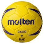 ボール モルテン ヌエバX360...