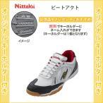 【オリジナルキーホルダー付き】 卓球シューズ ニッタク 卓球 シューズ Nittaku ビートアクト(ns4434)