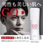 男性化粧品 化粧水 メンズ オールインワン クリーム スキンケア お得な2本セット