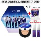 【VTCosmetic X BTS】韓国コスメ VT コスメ クッションファンデ ザ・スイート スペシャル エディション セット BT21