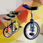 一輪車 自転車 アウトドア 大人 子供 高さ調整可  16/18/20インチ 全4色 dlc05
