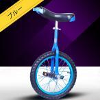 一輪車 自転車 高さ調整可 アウトドア 大人 子供 16インチ 18インチ 20インチ 全4色 dlc17
