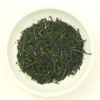 奥緑50g    日本茶/煎茶/静岡産/お茶/茶葉/贈り物・お歳暮・お中元に