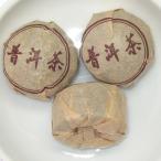 【中国茶・台湾茶】 プーアル沱茶(40個) ギフト / リーフティー / 烏龍茶 / ウーロン茶 / 黒茶