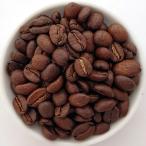 コロンビア スプレモ 天空プレミアム 500g  アイスコーヒー/ドリップ/コーヒー飲料/コーヒー豆/フィルター/レギュラーコーヒー
