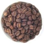 ルワンダ アバトゥンジ農園 500g    アイスコーヒー/ドリップ/コーヒー飲料/コーヒー豆/フィルター/レギュラーコーヒー/自家焙煎