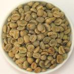 モカマタリ ホワイトキャメル  生豆500g  アイスコーヒー/ドリップ/コーヒー飲料/コーヒー豆/フィルター/レギュラーコーヒー/自家焙煎