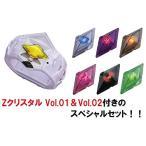 ポケットモンスター ポケモン Zリング&Zクリスタル Vol.01&Vol.02セット