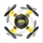 黄)ドローン マルチコプターカメラ付き 2.4G Wifi FPV 0.3MPカメラ 折り畳み式 3D反転 ヘッドレス 高度
