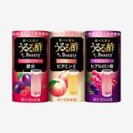 【公式】食べる前のうるる酢 お試し3種セット(125ml×各4本)